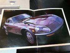 240Z カタログ中身の写真