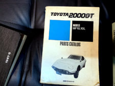 2000GT パーツカタログの写真