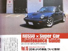 ROSSO記事の写真