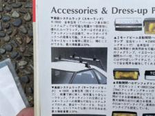 トヨタAW11用純正ルーフキャリアの写真