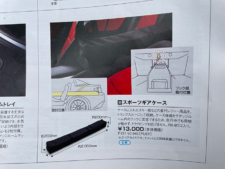 RX8純正スポーツギアケースの写真