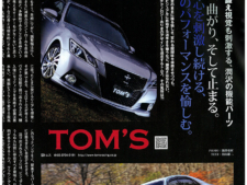 TOM'S雑誌切り抜き①の写真