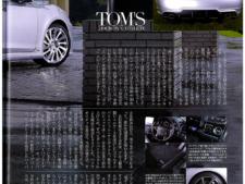 TOM'S雑誌切り抜き③の写真