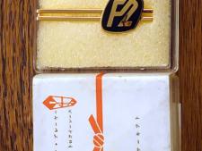 '83 ジョン・プレイヤー スペシャルトロフィーレースの写真