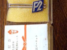 '82 全日本BIG2&4レースの写真