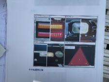 説明書3の写真