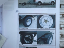 説明書4の写真