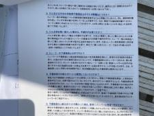 説明書9の写真